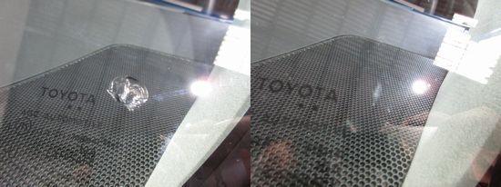 ガラスのウインドリペア施工例